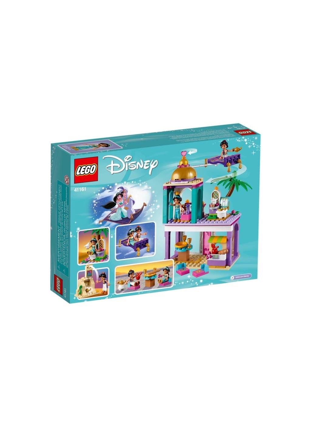 Unisex Çocuk Lego Disney Prenses Aladdin Jasmine Palace 41161